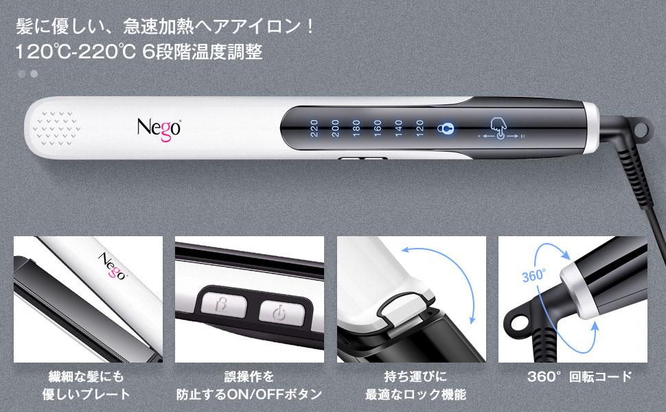 LEDディスプレー&タッチスクリーン6段階温度調節