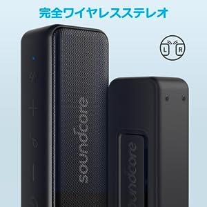 スピーカー bluetoothスピーカー anker アンカー ぶるーつうすスピーカー ブルートゥーススピーカー ワイヤレススピーカー ポータブルスピーカー 高音質 iphone 大音量 長時間 低音