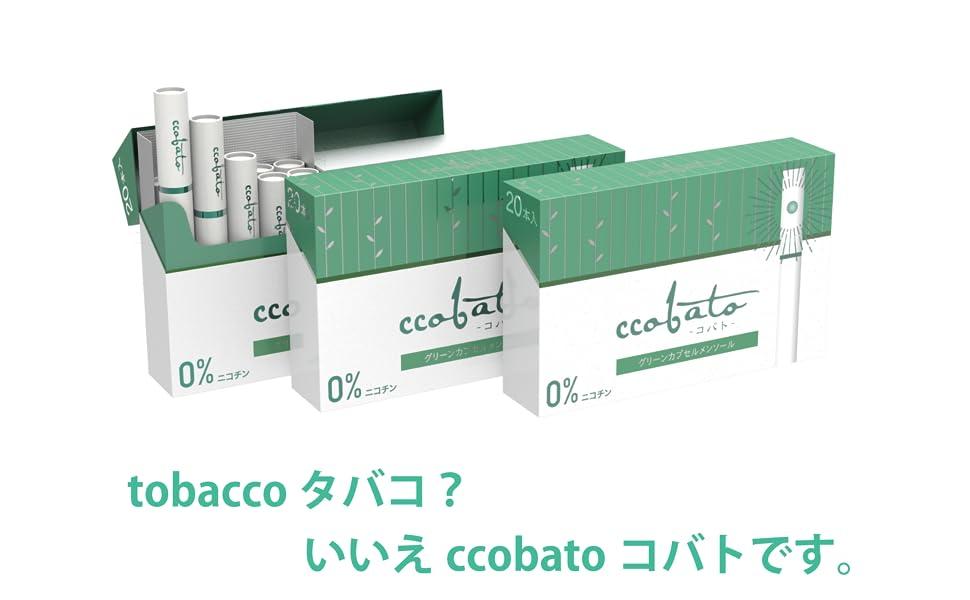 ccobatoコピー