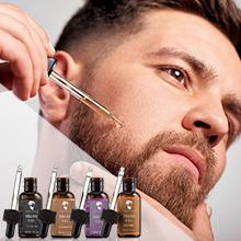 4 pack beard oil