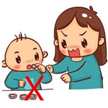 Choking hazard, keep away from children.