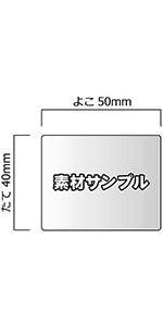 素材サンプル Flexible Shield