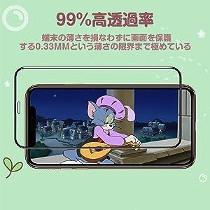 iphone11-高透过率