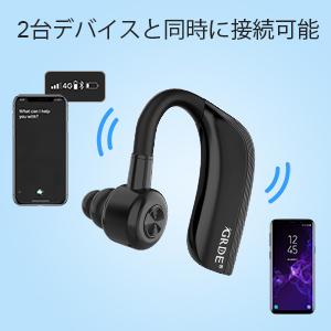 2台デバイスと同時に接続可能