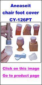 CY-126PT-hyperlink, Felt bottom silicone furniture foot cover kit