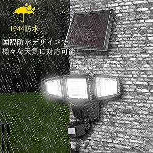 LEDセンサーライト LEDソーラーライト 防犯ライト 超明るい 人感ライト 玄関ライト