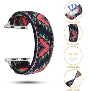 nylon elastic watch band