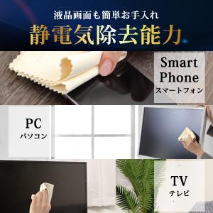 商品紹介コンテンツ3