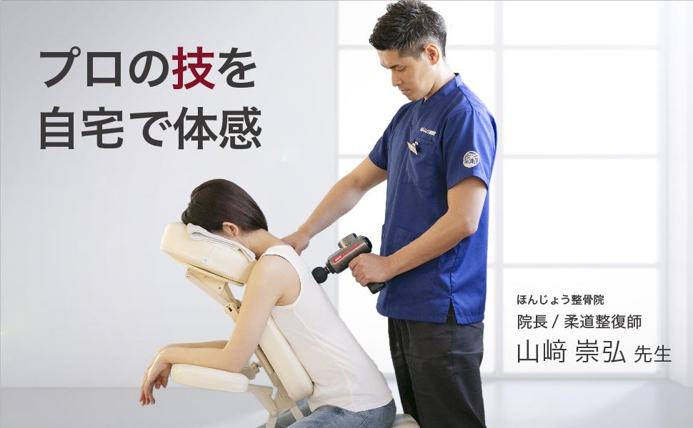 MYTREX REBIVE マイトレックス リバイブ マッサージガン マッサージャー 肩 腕 太もも こり 腰痛 筋膜リリース スポーツ ケア マッサージ 軽量