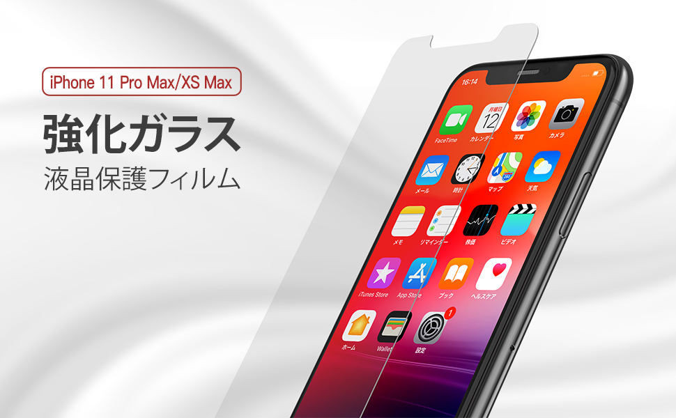 iPhone Xs Max iPhone 11 Pro Max