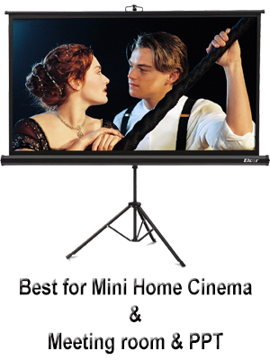 Outdoor Projection screen 120 Inch