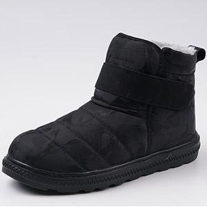 black winter snow shoes