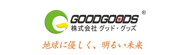 goodgoods led GOODGOODS グッドグッズ 株式会社グッド・グッズ 株式会社 グッド・グッズ