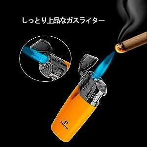葉巻ライター