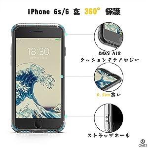 iPhone6sスマホケース iPhone6スマホケース 米軍MIL軍事規格 360°保護 レンズ保護 耐衝撃 エアクッション技術