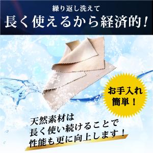 商品紹介コンテンツ6