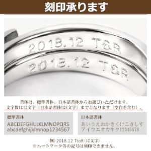 ステンレスリング ペアリング 結婚指輪 リング 指輪 人気 刻印