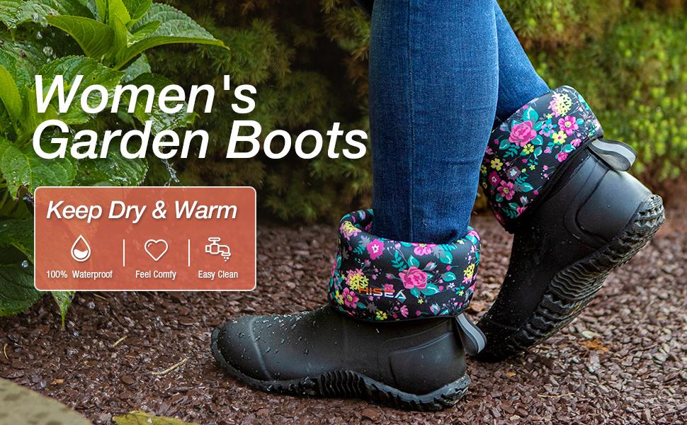 garden boots women