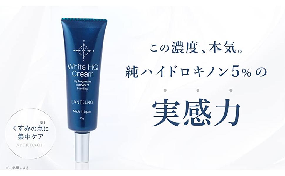 AmazonLANTELNO LANTELNO Hydro Toinon, HQ Cream, Hydroquinon Cream, Whitening Cream, Stain Remover, Stain Remover