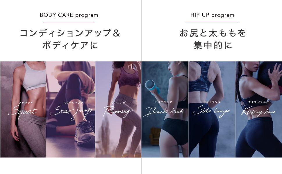 EMS MYTREX Angel ダイエット 腹筋 二の腕 太腿 太もも 痩せ 筋肉 筋力 シェイプアップ トレーニング 運動 アブズ アブス パッド ジェル パット