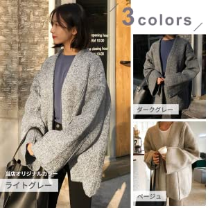 The big silhouette and wide cuffs allow you to mix and match with a variety of items such as a thick hoodie or over your worn clothes.