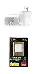 USB ACアダプター 5V 2.1A 急速充電器 コンパクト AC充電器