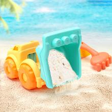 Beach Toys for Kids