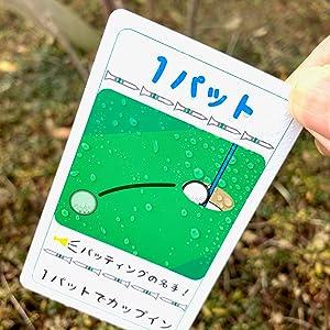 プラスチックカードだから雨の日のラウンドも安心