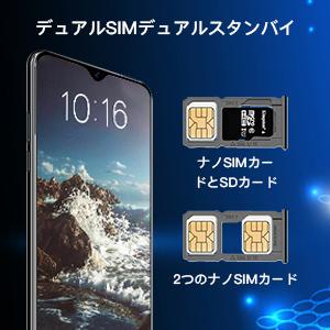 simフリー スマホ 本体 Blackview A60 Pro シムフリー スマホ本体 スマートフォン スマホ スマートフォン本体 携帯電話 Android 9.0 携帯電話本体 大容量バッテリー