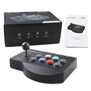 Street Fighter Arcade Game Fighting