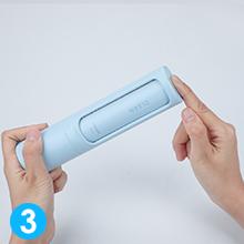 Portable Lint Brush