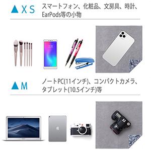 XS / Mサイズ