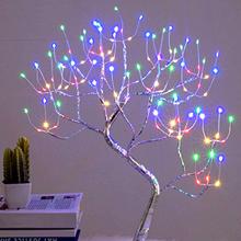 outdoor tree light
