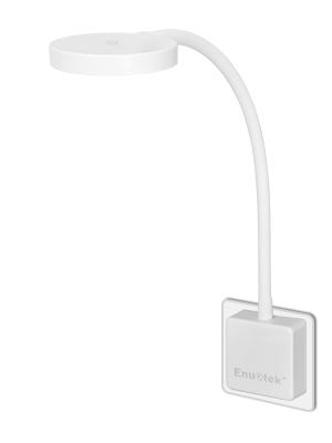 Lampara de Lectura Pared de LED Regulable Blanco con Enchufe y Interruptor Tactil Iluminación led