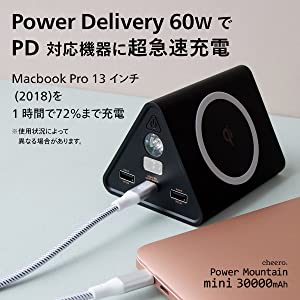Power Delivery