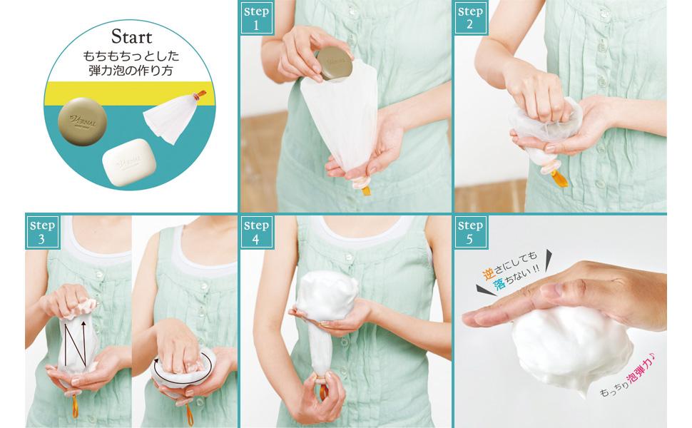 おすすめ洗顔石鹸