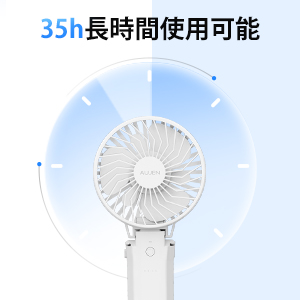 Aujen 携帯扇風機 充電式 最大作動時間35h ハンディファン 母の日プレゼント 手持ち扇風機 小型 卓上扇風機 5200mAh モバイルバッテリーあり パワーバンク