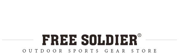 FREE SOLDIER