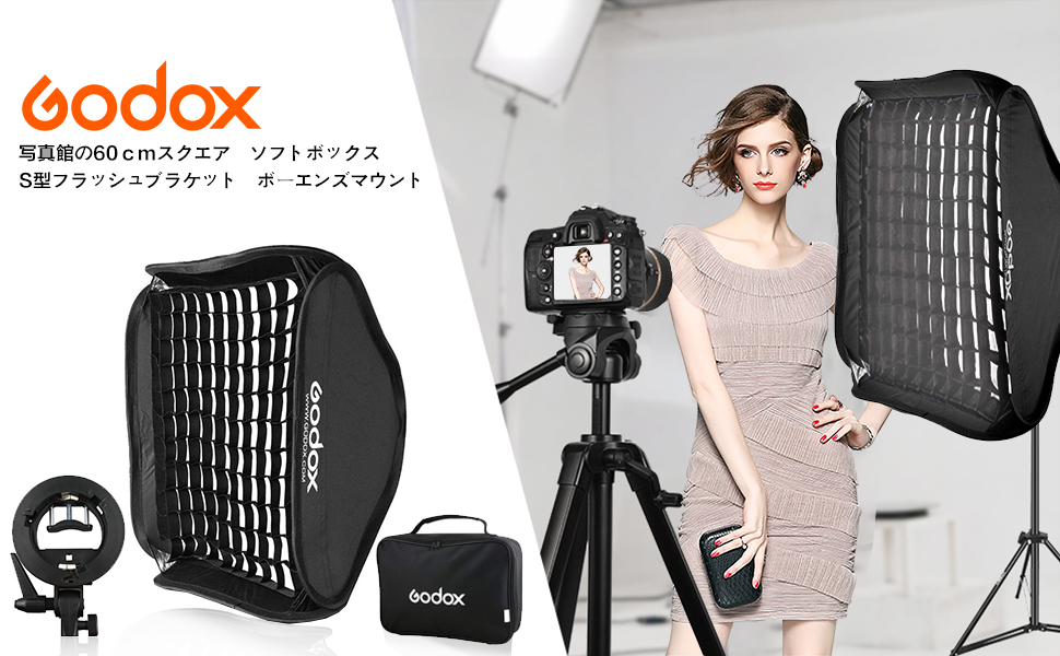 GODOX 60x60cm Softbox 折りたたみ可能 ソフトボックス