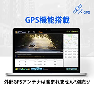 GPS機能搭載