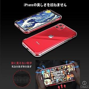 iPhone11promax iPhoneの美しさを損ねません 目に見えない粒子 気泡を防 熱を防ぎ
