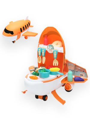 2 in 1 Kitchen Pretend Play Toys Set