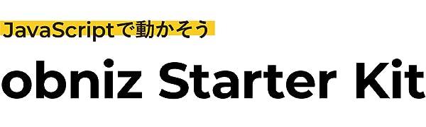 obniz Starter Kit