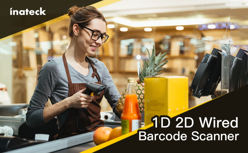 1D 2D Wired Barcode Scanner