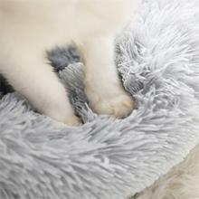 pet calming bed