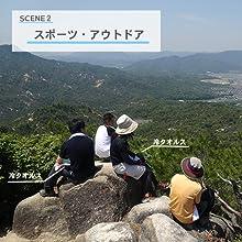 登山 スポーツ アウトドア マラソン 観戦 応援 暑さ対策 熱中症対策 フェス 行楽 イベント 祭り