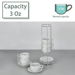 Size of coffee mug