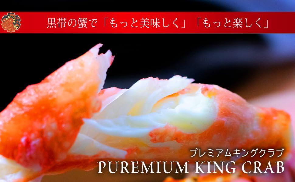 タラバガニ たらば蟹 たらば 北海道 特大 足 カニ 蟹 かに