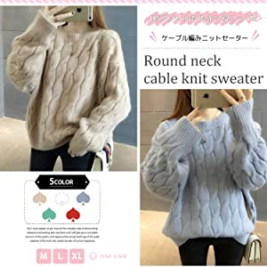 Cable Knit Sweater, Round Neck, Top, Pullover, Long Sleeve, Thick, Large Size, Slimming, Body Cover, Casual, Solid Color, White, Spring, Autumn, Winter, Autumn and Winter