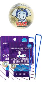 ウイルス スプレー ウイルスガード ウイルスオフ ウイルスブロッカー マスク 日本製 ウイルス 首掛け ウイルスバリア ウイルスバリアプレミアム  コロナ インフルエンザ 花粉症 クレべリン リード